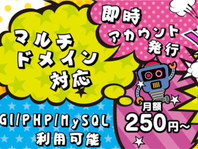 minipopの評判・クチコミのヘッダー