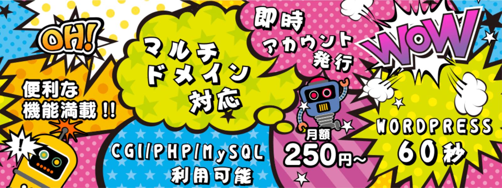 アダルトサイト利用可でこの価格!minipop
